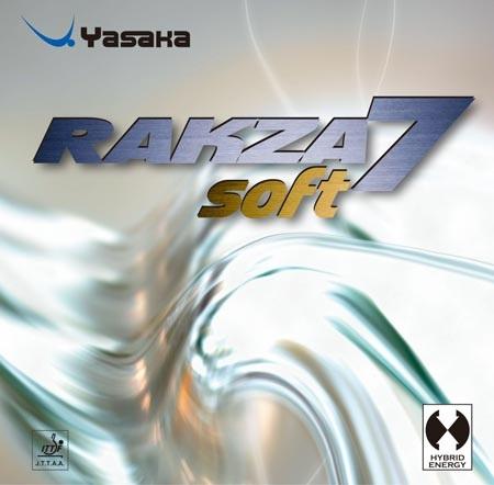 ラクザ7ソフト