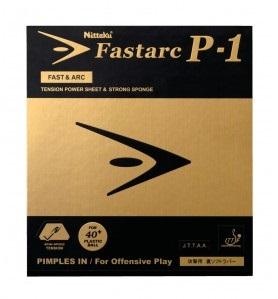 ファスタークP1