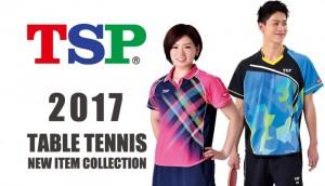TSP2017年春新商品