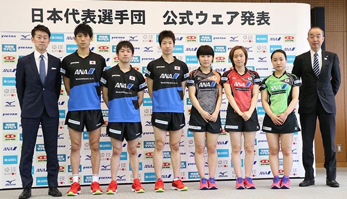 日本代表ウエア