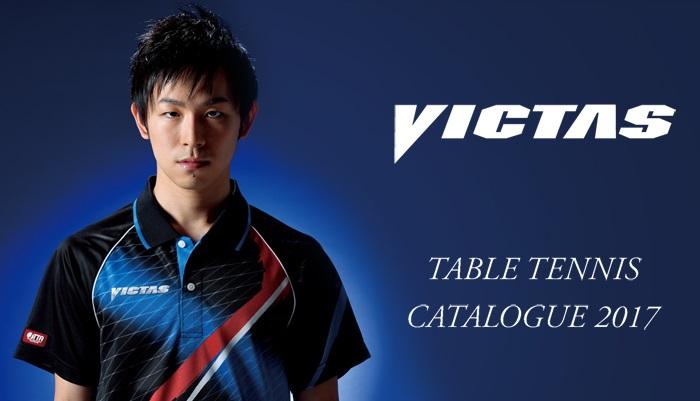 VICTAS2017春新商品