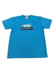 絆Tシャツ ブルー