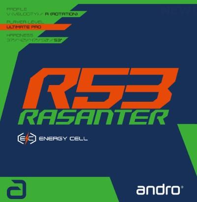 ラザンターR53-1
